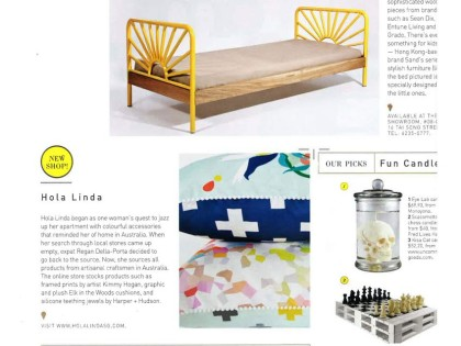 for everyone at home / home & decor  / aug 2014