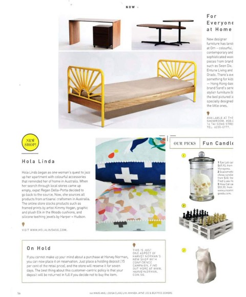sand-for-kids_homeanddecor_aug2014