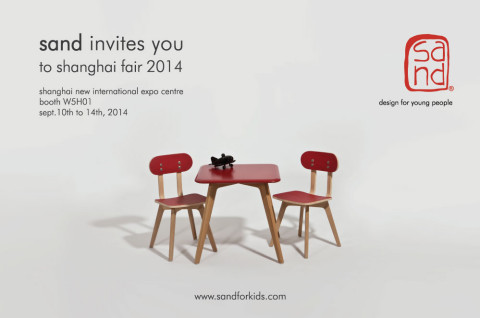 sand-for-kids_shanghai-furniture-fair-2014_invitation