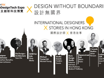 sand at design with out boundaries 3-5 december 2015